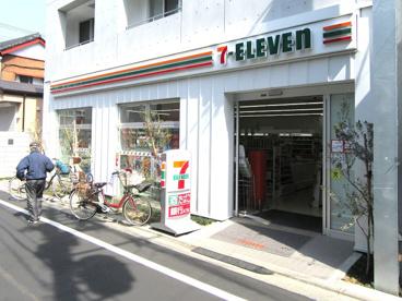 セブンイレブン 世田谷経堂すずらん通り店の画像1