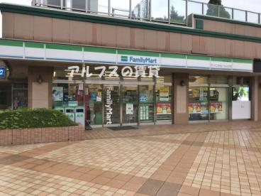 ファミリーマート サンズ上永谷 L-ウィング店の画像1