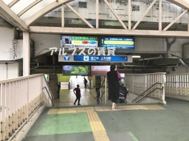 上永谷駅の画像1