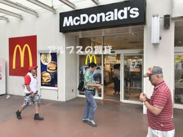 マクドナルド 上永谷イトーヨーカドー店の画像1