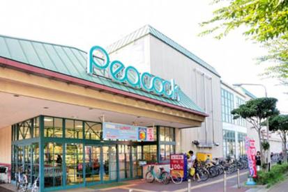 ピーコックストア 東小金井店の画像1