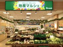 地産マルシェ武蔵小金井店