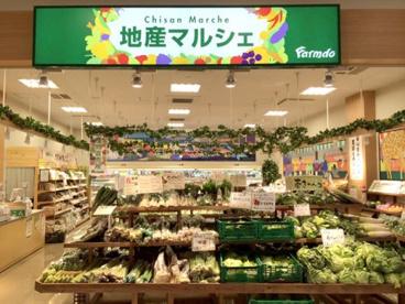 地産マルシェ武蔵小金井店の画像1