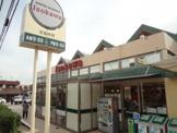 Isokawa(いそかわ) イトーピア店