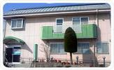 平田内科医院
