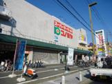スーパーマーケット コノミヤ 八幡店