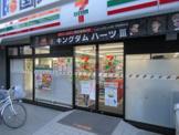 セブンイレブン 練馬関町北2丁目店
