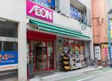 まいばすけっと 武蔵関駅南口店