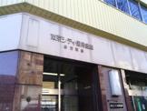 東京シティ信用金庫中野支店