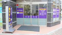 Welpark(ウェルパーク)調剤薬局西府駅前店
