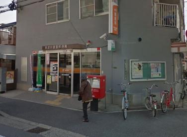 豊里郵便局の画像1