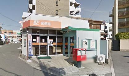 瑞光郵便局の画像1