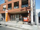 小松郵便局