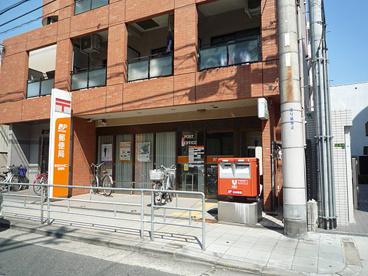 小松郵便局の画像1