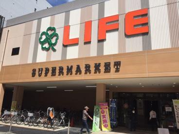 ライフ 東府中店の画像1