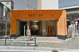 大阪メトロ瑞光4丁目駅