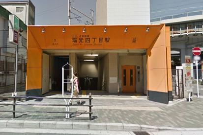 大阪メトロ瑞光4丁目駅の画像1