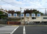 阪急崇禅寺駅