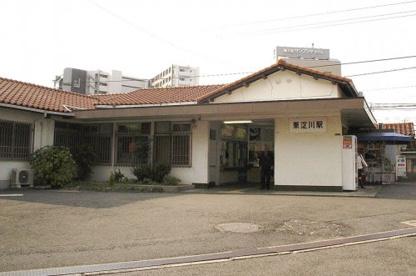JR 東淀川駅の画像1