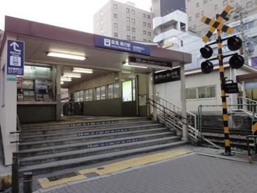 阪急西中島南方駅の画像1