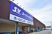 SuperValue(スーパーバリュー) 国立店