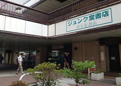 ジュンク堂書店新潟店の画像1