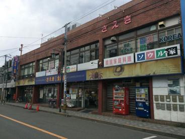 さえき食品館 富士見通食品館の画像1