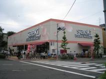 フーズマーケットさえき富士見台店