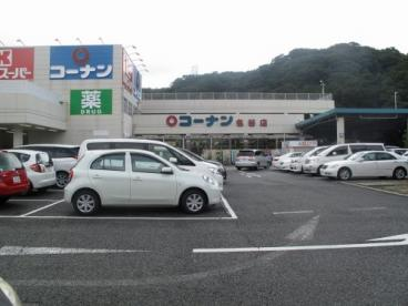 ザ・ダイソー ホームセンターコーナン名谷店の画像1