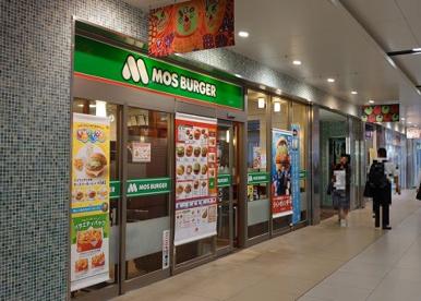 モスバーガー新潟駅店の画像1