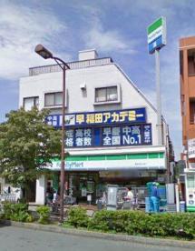 ファミリーマート 東伏見北口店の画像1