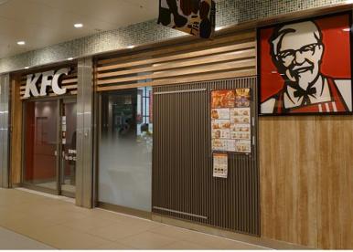 ケンタッキーフライドチキンCoCoLo新潟店の画像1