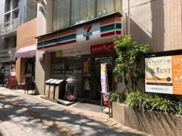 セブン-イレブン 世田谷池尻3丁目店の画像1