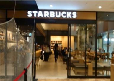 スターバックスコーヒーCoCoLo新潟西館店の画像1