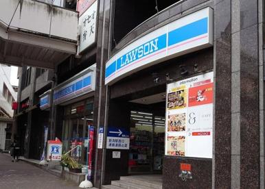 ローソン新潟駅西口店の画像1
