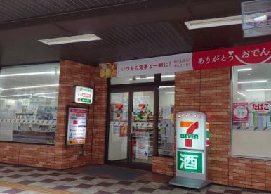 セブン-イレブン新潟弁天1丁目店の画像1