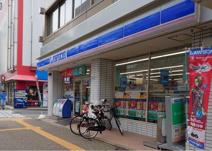 ローソン新潟明石通店