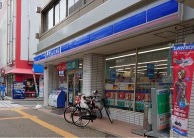 ローソン新潟明石通店の画像1