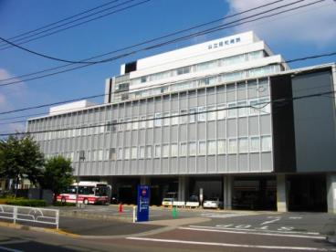 公立昭和病院の画像1