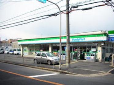 ファミリーマート 小松2店の画像1