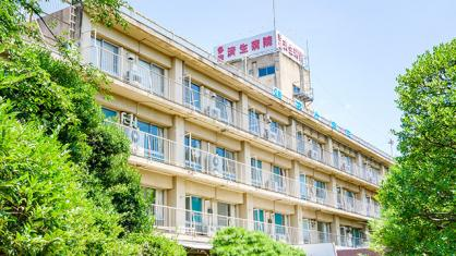 多摩済生病院の画像1