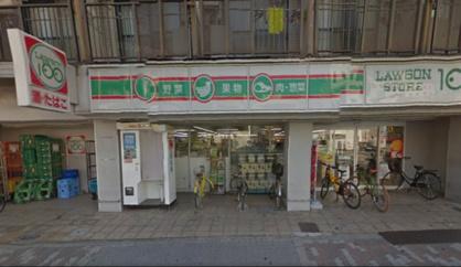 100円ローソン 瑞光5店の画像1
