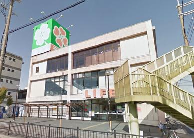 ライフ 南江口店の画像1