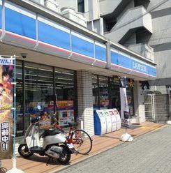ローソン 瑞光4店の画像1