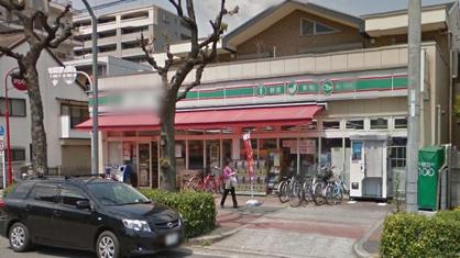 100円ローソン 菅原店の画像1