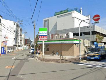 ファミリーマート 菅原7店の画像1