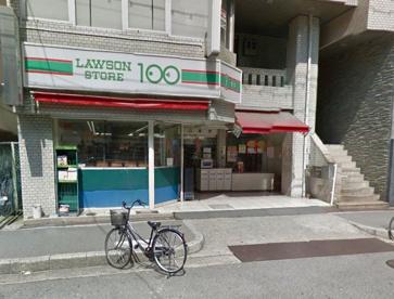 100円ローソン 西淡路店の画像1
