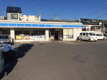 ローソン 大道南3店の画像1