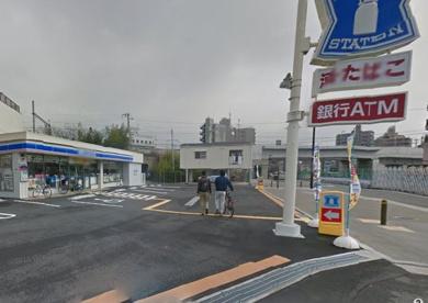 ローソン 東淡路5店の画像1