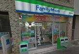 ファミリーマート 東淡路店